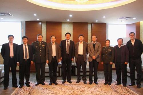 射频识别开放实验室成立大会在北京举行