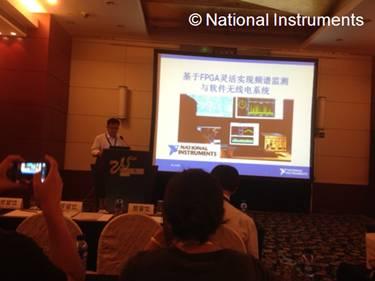 NI参加第13届中国无线技术与应用大会
