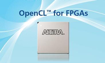 Altera面向OpenCL的SDK实现Khronos
