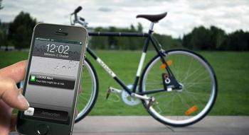 新型高科技防盗车锁曝光 可由手机控制定位信息