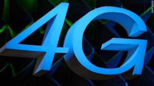 北京首个4G体验网点现身:下载速度40倍于3G网