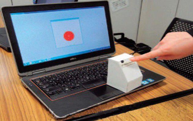夏普开发检测出手势位置和动作的传感器