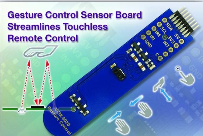 Vishay新款手势控制传感器演示板套件