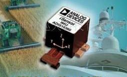 TRX跟踪系统采用ADI公司的高级iSensor惯性传感器