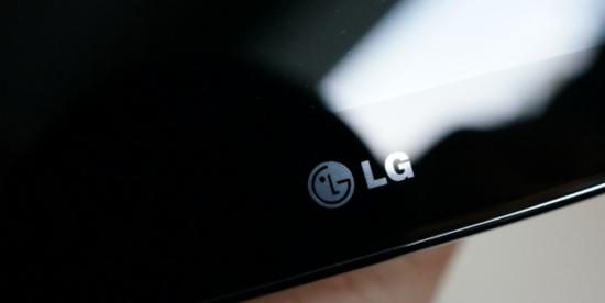 LG希望在下一代Android手机中配备指纹识别传感器