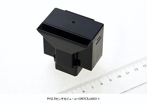 夏普将发布10秒检测PM2.5浓度检测传感器