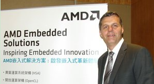 AMD将推全新处理器方案 力拼进入嵌入式市场