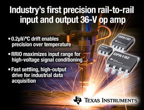 TI运算放大器OPA192提供最高精确度测量
