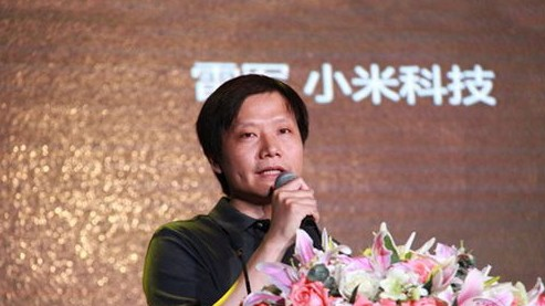 雷军:我觉得小米不是大公司 就跟街边摊一样