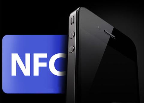 苹果新专利曝光 疑似蓝牙移动支付技术