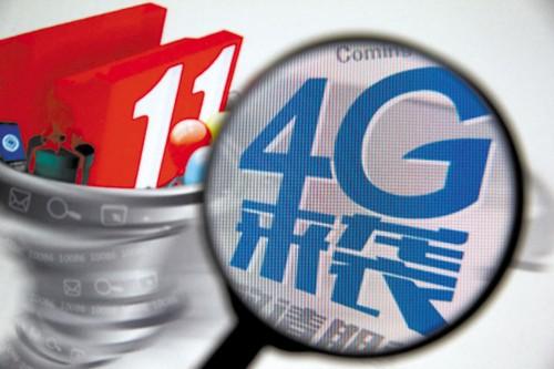 抢来的4G:各大运营商抢贴4G标签