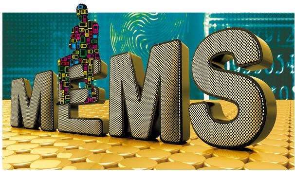 """""""石油""""MEMS市场 是馅饼还是陷阱?"""