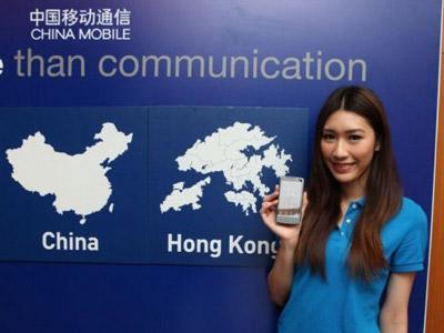香港移动逆天套餐 大多数人不知道的真相