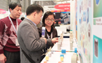 新创四方亮相慕尼黑上海电子生产设备展