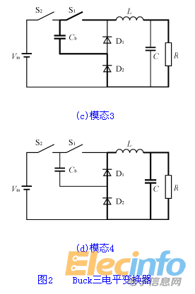sg3525电压调节芯片的pwm buck三电平变换器