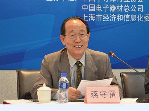 格科微携CMOS图像传感器亮相84届中国电子展
