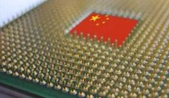 """中国芯片逃离ARM""""阴影"""" 国产化达共赢"""
