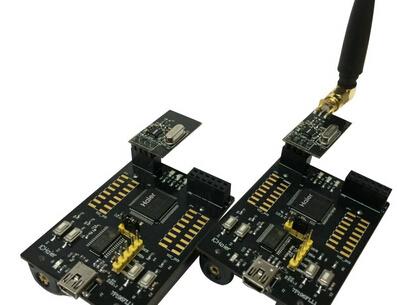 上海海尔短距离无线互联芯片HW2000问世