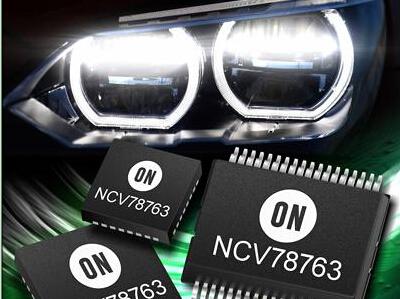 安森美汽车照明应用在electronica推出