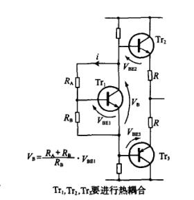 实用电路 晶体管放大电路之负载