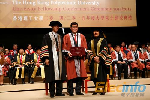 Group CEO Conferred Honorary Fellowship By PolyU_300dpi