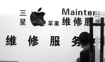 """苹果售后管理混乱 """"撞店""""频现"""
