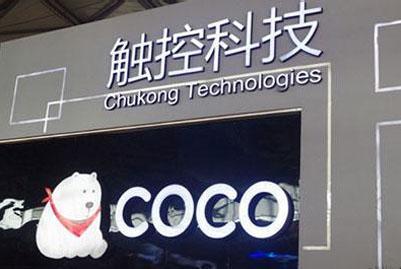 触控与Imagination开发Cocos2d-x游戏引擎