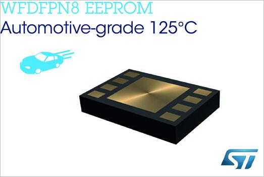 ST新款汽车串行EEPROM采用2x3mm封装