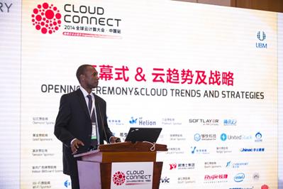 全球云计算大会中国区赞助商名单首发