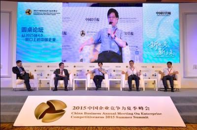 """互联网+有望成为中国经济的""""第四架马车"""""""