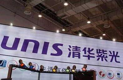 网曝紫光集团欲以230亿收购美光闪存