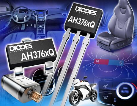 Diodes汽车霍尔效应闭锁提供多种敏感度选择