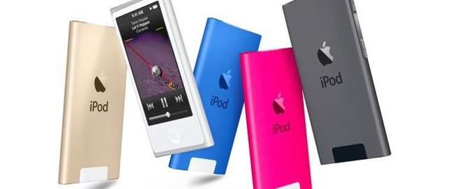 万年不更新的iPod终于有动静了