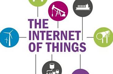万物互联 促进现代服务业转型的物联网