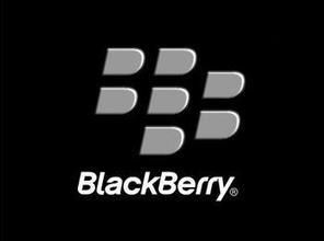 资金短缺 黑莓公司或将退出手机市场