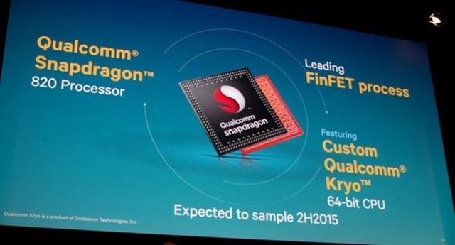 新品再出 高通近日或将发布骁龙820处理器
