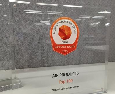 空气产品公司蝉联理科生眼中最具吸引力雇主