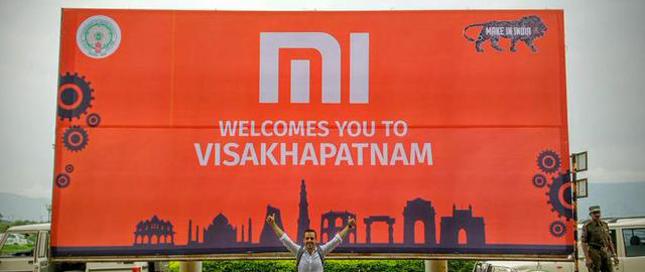 小米对国内市场失去兴趣?印度投资建厂