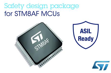 ST发布STM8AF车用微控制器新安全手册