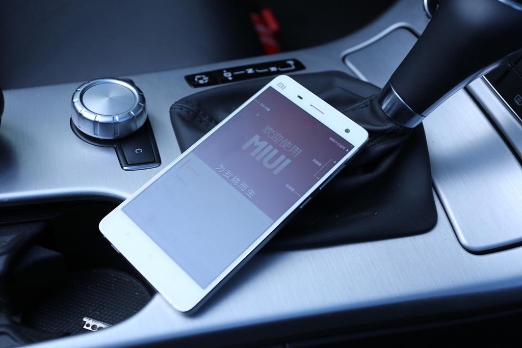 小米总裁林斌:手机在五年内不可能被颠覆
