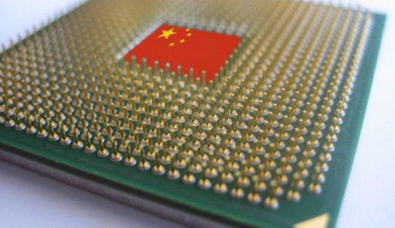 新品再推 龙芯中科宣布推出多款四核处理器