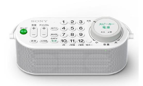 索尼推出新型无线音箱 自带电视遥控功能