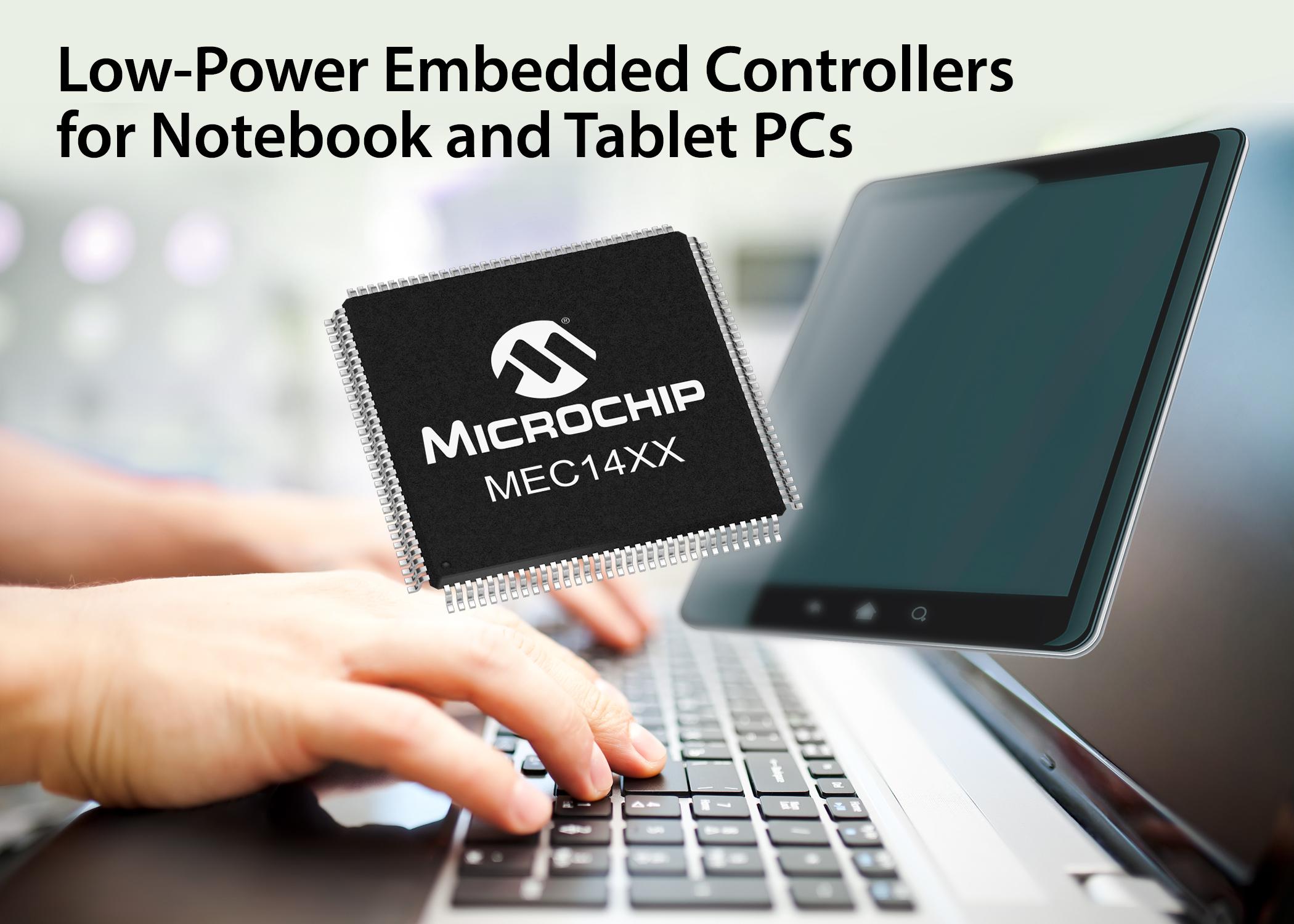 Microchip推出可配置低功耗嵌入式控制器系列
