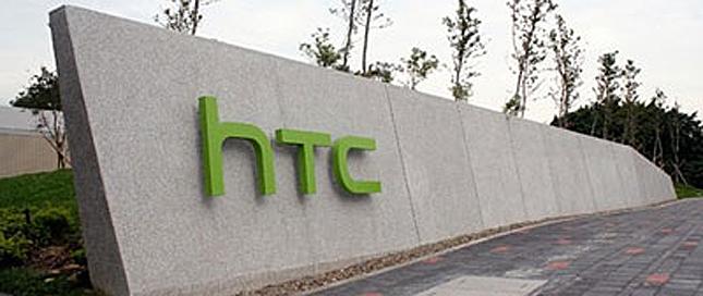 HTC被移出台湾50指数 恐难逃被收购