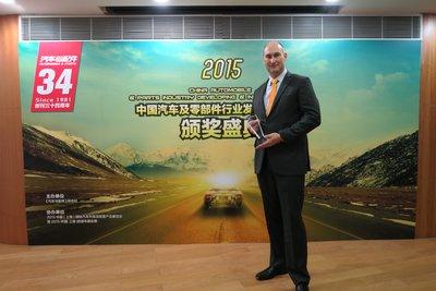 """《汽车与配件》将""""技术创新奖""""颁给康迪泰克"""