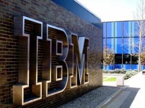 重整旗鼓 IBM新款服务器产品性能超群