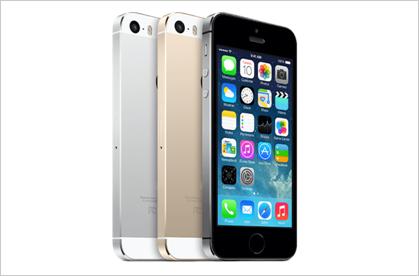 iPhone7C售价确定 欲断安卓活路