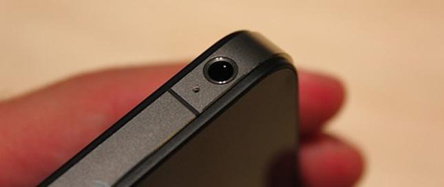 多面分析 苹果为何要拿掉3.5毫米接口设计
