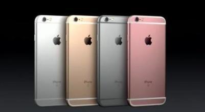 富士康提前休年假 或因iPhone6s销售量下滑