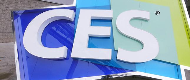 CES2016场馆探秘 中国创造来了